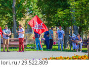 Купить «Russia, Samara, August, 2018: Preparations for the rally against raising the retirement age. Text in Russian: Left Front», фото № 29522809, снято 12 августа 2018 г. (c) Акиньшин Владимир / Фотобанк Лори
