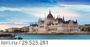 Купить «Parliament of Budapest», фото № 29523281, снято 19 октября 2019 г. (c) Яков Филимонов / Фотобанк Лори