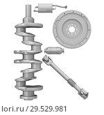 Купить «Letter R from car parts», иллюстрация № 29529981 (c) WalDeMarus / Фотобанк Лори