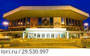 National Theater Gyor, Hungary (2017 год). Редакционное фото, фотограф Яков Филимонов / Фотобанк Лори