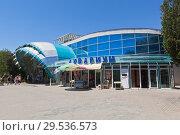 Купить «Аквариум в парке имени Фрунзе в курортном городе Евпатории, Крым», фото № 29536573, снято 2 июля 2018 г. (c) Николай Мухорин / Фотобанк Лори