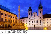 Cathedral of Gyor, Hungary (2017 год). Стоковое фото, фотограф Яков Филимонов / Фотобанк Лори