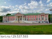 Купить «Moscow, Russia -June 6, 2016. Palace of Count Sheremetev in estate Kuskovo», фото № 29537593, снято 6 июня 2016 г. (c) Володина Ольга / Фотобанк Лори
