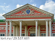 Купить «Palace of Count Sheremetev in estate Kuskovo18 century in Moscow, Russia», фото № 29537601, снято 10 июня 2016 г. (c) Володина Ольга / Фотобанк Лори