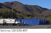Купить «Army field tents campground of Rescue Center Emercom of Russian Federation», видеоролик № 29539497, снято 25 ноября 2018 г. (c) А. А. Пирагис / Фотобанк Лори