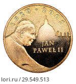 Купить «Pope John Paul II on a Polish 2Zl commemorative coin. 'Nordic Gold' (alloy of copper, aluminium, zinc, and tin).», фото № 29549513, снято 22 августа 2018 г. (c) age Fotostock / Фотобанк Лори