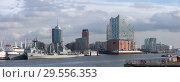 Купить «Hamburg, Germany. Port of Hamburg. Panoramic view at Elbphilharmonie (Elbe Philharmonic), famous concert hall and at modern hotel», фото № 29556353, снято 8 ноября 2018 г. (c) Наталья Николаева / Фотобанк Лори