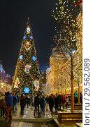 Купить «Москва новогодняя, ёлка у ГУМа», фото № 29562089, снято 8 декабря 2018 г. (c) Dmitry29 / Фотобанк Лори
