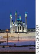 Купить «Russia. Winter view of the Kazan Kremlin and Kul Sharif Mosque in Kazan in the evening light», фото № 29563697, снято 5 декабря 2018 г. (c) Яна Королёва / Фотобанк Лори