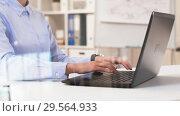 Купить «businesswoman hands typing on laptop at office», видеоролик № 29564933, снято 10 декабря 2018 г. (c) Syda Productions / Фотобанк Лори