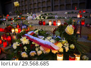 Купить «Germany, Berlin - Commemoration of the victims of the terrorist attack at Christmas Market Breitscheidplatz (Gedaechtniskirche) 2016», фото № 29568685, снято 20 декабря 2017 г. (c) Caro Photoagency / Фотобанк Лори