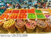 Купить «Russia, Samara, November 2018: various vegetables in a large supermarket.», фото № 29572009, снято 30 ноября 2018 г. (c) Акиньшин Владимир / Фотобанк Лори