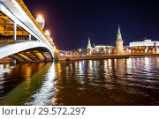 Купить «View of the Moskva River and the Kremlin (at night), Moscow, Russia--the most popular view of Moscow», фото № 29572297, снято 24 марта 2018 г. (c) Владимир Журавлев / Фотобанк Лори