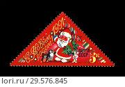 С Новым годом! Дед Мороз в шубе с новогодней зеленой елкой. Почтовая марка СССР (выпущена в 1990 г.) Стоковое фото, фотограф FMRU / Фотобанк Лори