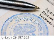 Авторучка лежит на нотариально заверенном документе у нотариуса (2018 год). Редакционное фото, фотограф Игорь Низов / Фотобанк Лори