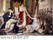 Купить «Jewish Museum of Switzerland. Basel. Rétablissement du culte des Israélites par Napoléon. le 30 mai 1806.», фото № 29597277, снято 22 марта 2019 г. (c) age Fotostock / Фотобанк Лори