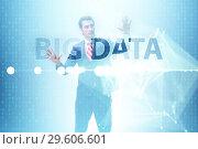Купить «The big data concept with data mining analyst», фото № 29606601, снято 16 октября 2019 г. (c) Elnur / Фотобанк Лори