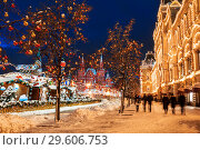 Купить «Winter Moscow, tourists are walking on Red Square near GUM in the evening. Russia», фото № 29606753, снято 1 февраля 2018 г. (c) Наталья Волкова / Фотобанк Лори