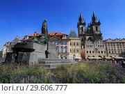 Купить «Prague, Czech Republic, September 18, 2018. Church of Our Lady before Tyn and the Jan Hus Memorial in Old Town Square of Prague», фото № 29606777, снято 18 сентября 2018 г. (c) Яна Королёва / Фотобанк Лори