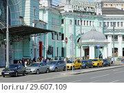 Купить «Такси стоят около тротуара рядом со входом в Белорусский вокзал в Москве», фото № 29607109, снято 4 мая 2018 г. (c) Александр Замараев / Фотобанк Лори
