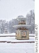 Купить «Roman fountain in winter, Peterhof», фото № 29607477, снято 22 января 2018 г. (c) Юлия Бабкина / Фотобанк Лори