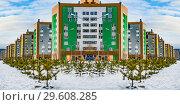 Купить «Жилые многоэтажные здания на фоне зимнего пейзажа . Концепция нового типового строительства .», фото № 29608285, снято 18 февраля 2019 г. (c) Сергеев Валерий / Фотобанк Лори
