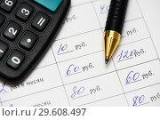 Купить «График платежей кредитного договора написанный от руки, калькулятор и ручка», эксклюзивное фото № 29608497, снято 19 декабря 2018 г. (c) Игорь Низов / Фотобанк Лори