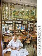 Купить «Bar El Kiosko. Valencia. Comunidad Valenciana. Spain.», фото № 29622081, снято 20 ноября 2009 г. (c) age Fotostock / Фотобанк Лори