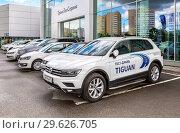 Купить «New cars Volkswagen near the office», фото № 29626705, снято 10 июня 2018 г. (c) FotograFF / Фотобанк Лори