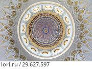 Купить «Dome of Mihrab of Hazroti Imom Friday Mosque, Tashkent, Uzbekistan.», фото № 29627597, снято 27 января 2020 г. (c) age Fotostock / Фотобанк Лори