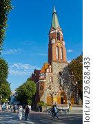 Купить «Kosciol pw. sw. Jerzego, Bohaterow Monte Cassino, Sopot, Poland.», фото № 29628433, снято 10 сентября 2018 г. (c) age Fotostock / Фотобанк Лори