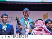 Купить «Award ceremony of World Blitz Chess Championship 2018», фото № 29629389, снято 30 декабря 2018 г. (c) Stockphoto / Фотобанк Лори