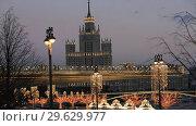 Купить «Фонари на набережной и светящийся мост в парке Зарядье с видом на высотку. Вечерняя Москва», видеоролик № 29629977, снято 29 декабря 2018 г. (c) Яна Королёва / Фотобанк Лори