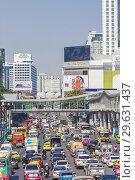 Купить «Thailand, Bangkok, Siam Square Area, traffic on Ratchaprarop Road.», фото № 29631437, снято 16 января 2018 г. (c) age Fotostock / Фотобанк Лори