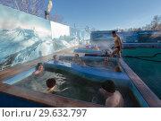 Купить «Люди принимают термальные ванны», фото № 29632797, снято 25 декабря 2016 г. (c) А. А. Пирагис / Фотобанк Лори