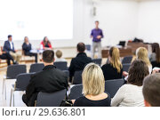 Купить «Audience in lecture hall participating at business conference.», фото № 29636801, снято 16 января 2019 г. (c) Matej Kastelic / Фотобанк Лори