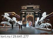 Купить «Москва новогодняя. Триумфальная арка», эксклюзивное фото № 29641277, снято 28 декабря 2018 г. (c) Dmitry29 / Фотобанк Лори