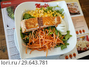 Купить «Florida, Miami Beach, North Beach, Manolo, Argentinean, restaurant, inside, salmon salad lunch food plate,», фото № 29643781, снято 2 декабря 2018 г. (c) age Fotostock / Фотобанк Лори