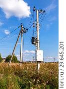 Купить «Transformer of high power station on the pillar», фото № 29645201, снято 2 сентября 2018 г. (c) FotograFF / Фотобанк Лори