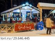 Купить «Резиденция Деда Мороза. Город Рязань», фото № 29646445, снято 6 января 2019 г. (c) Владимир Макеев / Фотобанк Лори