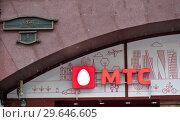 """Купить «Надпись """"МТС"""". Москва. Россия», фото № 29646605, снято 3 января 2019 г. (c) Екатерина Овсянникова / Фотобанк Лори"""