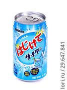 Купить «Sangaria Hajikete Cider», фото № 29647841, снято 5 января 2019 г. (c) Art Konovalov / Фотобанк Лори