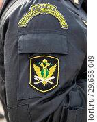 Купить «Chevron on the sleeve uniforms officer of the russian special forces», фото № 29658049, снято 11 сентября 2016 г. (c) FotograFF / Фотобанк Лори