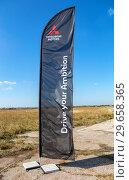 Купить «Official dealership sign Mitsubishi», фото № 29658365, снято 23 сентября 2018 г. (c) FotograFF / Фотобанк Лори