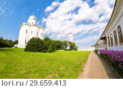 Купить «St. George (Yuriev) Orthodox Male Monastery in Veliky Novgorod, Russia», фото № 29659413, снято 17 августа 2017 г. (c) FotograFF / Фотобанк Лори