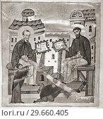 Купить «Gregory of Nyssa, aka Gregory Nyssen, right, c. 335-c. 395. 4th century bishop of Nyssa. After an 11th century MS.», фото № 29660405, снято 19 октября 2019 г. (c) age Fotostock / Фотобанк Лори