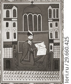 Купить «Shota Rustaveli, c. 1160-after c. 1220,aka Rustaveli. Medieval Georgian poet.», фото № 29660425, снято 18 ноября 2019 г. (c) age Fotostock / Фотобанк Лори