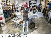 Купить «Bugalu, Fashion design Shop. Valencia. Comunidad Valenciana. Spain», фото № 29663477, снято 16 октября 2013 г. (c) age Fotostock / Фотобанк Лори