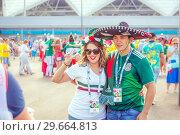 Купить «Russia, Samara, July 2018: Russian and Mexican football fans with national flags together communicate at the World Cup.», фото № 29664813, снято 2 июля 2018 г. (c) Акиньшин Владимир / Фотобанк Лори