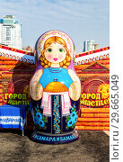 Купить «Big matryoshka doll also known as a Russian nesting doll», фото № 29665049, снято 18 февраля 2018 г. (c) FotograFF / Фотобанк Лори